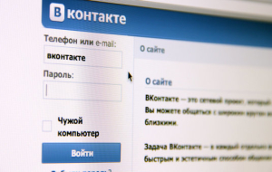 """VKontakte"" creates a messenger to enhance the security of your communication"