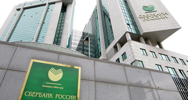 """Sberbank is ready to employ part of the staff of """"Transaero"""""""