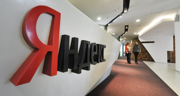 "Media: ""Yandex"" has not yet been worked out, the plans to open office in Iran"