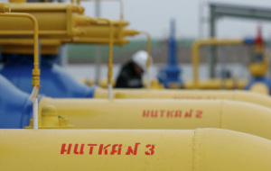 The price of Gazprom gas supplies in 2015 is $238 per thousand cubic meters