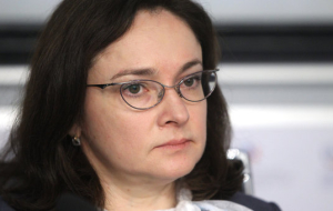 Nabiullina: the Central Bank of Russia plans to increase gold reserves to $500 billion