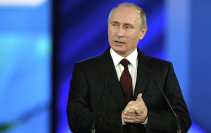 Putin: the authorities of Russia will continue to support political and social NGOs