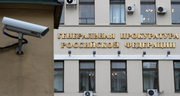 Media: the Prosecutor General's office asked to check Facebook and other social networks