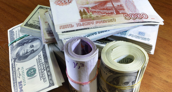 Weighted average dollar exchange rate on ETS has grown to 63,85 ruble