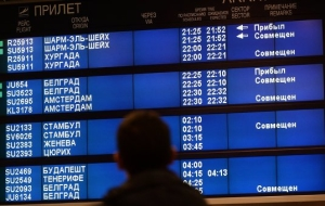 Dvorkovich hopes that flights from Russia to Egypt will resume soon