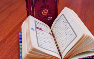 Putin signed a law on sacred texts