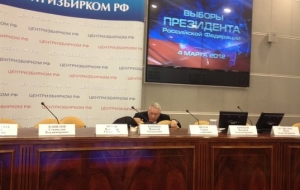 The CEC of the Russian Federation proposed to elect the head of the Novosibirsk election Commission Olga Blago