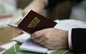 The draft law on the priority of the COP decisions on the verdicts of international courts submitted to the state Duma