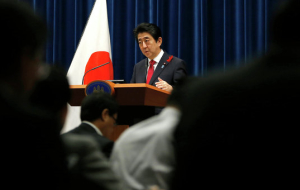 Japan welcomes the entry of Korea and Indonesia in the TPP