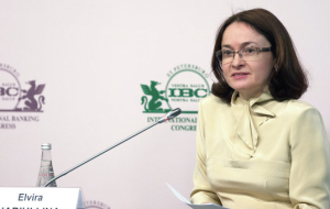 Nabiullina: the Central Bank will do everything to maintain finstabilnosti