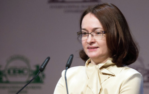 Nabiullina: sales receipts and did not strengthen ruble