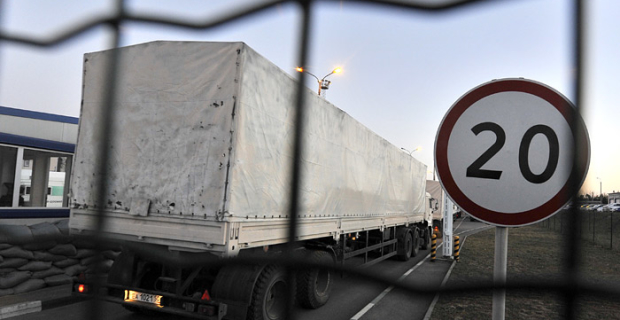 The European Union has asked Russia not to enter the food embargo to Ukraine