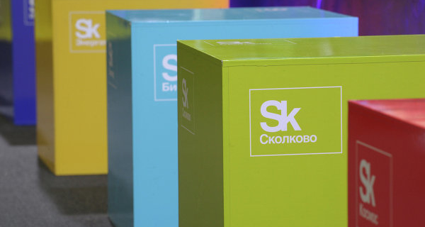 Cheremin: medical cluster may appear in SKOLKOVO
