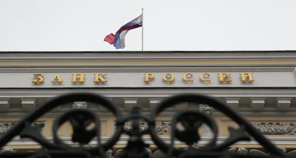 CB: the bottom of the slowdown of investment activity in the Russian Federation fail