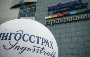 """Ingosstrakh"" on 2 November will begin accepting applications from families of victims of state of emergency with A321"