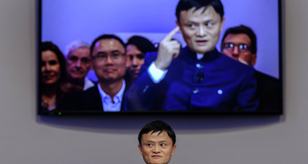 Bachelor's day in China Alibaba brought in $ 14 billion
