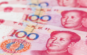 The IMF has incorporated the yuan into the basket of reserve currencies