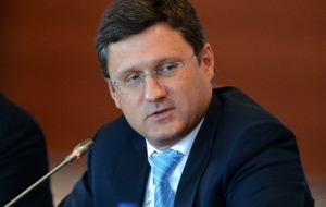Novak discussed with the Ministers of the GECF, the situation on the oil market in the world