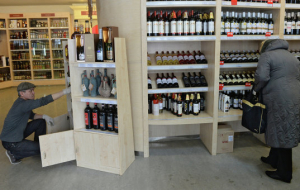 """The Crimean and Kuban winemakers will create the party of wine """"Crimean bridge"""""""