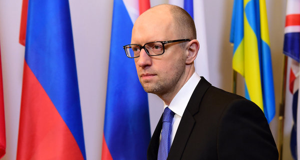 Yatseniuk: the Ukrainian budget for 2016 must be taken with tax reform