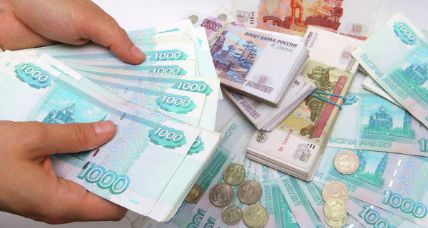 The maximum bet top 10 Russian banks on deposits fell to 9,92%