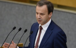 Dvorkovich will take part in the work of the Russian-Chinese intergovernmental Commission