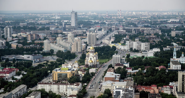 The technology innovation forum of Kazakhstan and Russia opens in the Urals