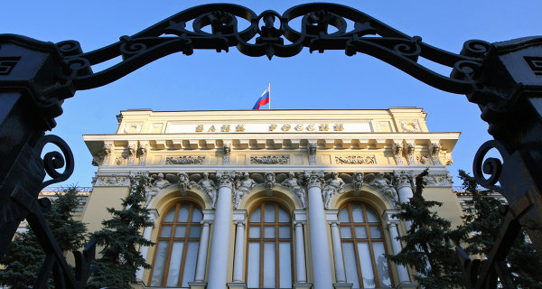 The Central Bank has published the schedule for the meetings on monetary policy