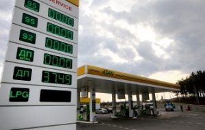 Ministry of energy: the situation with fuel supply remains stable