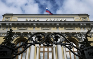 "The Central Bank revoked the license of ""Russian Slavic Bank"""