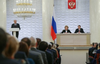Russian parliamentarians urged to declare terrorism a crime without term of limitation