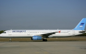 """Kogalymavia"" will suspend the operation of A-321 in stages"