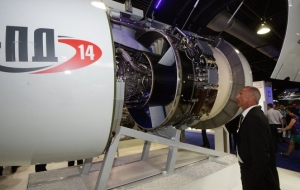 Putin in Nizhny Tagil inspected a new Russian PD-14 engine
