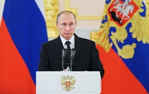 Putin: the creation of a unified system of public procurement should be handled by the MAYOR