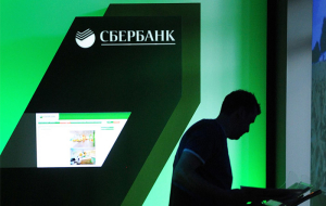 Sberbank has again imposed restrictions on the service cards