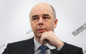Siluanov outlined the possible parameters of a new fiscal rule