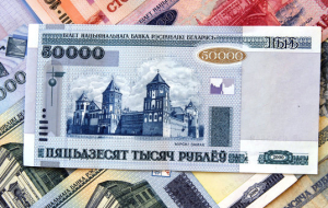 New Belarusian money is misspelled