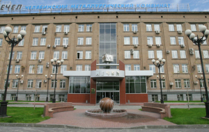 """The court will consider the complaint of """"Mechel"""" to recover 6,76 billion rubles"""