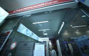 "The Bank of Russia revoked the license of the ""Samara mortgage and land Bank"""