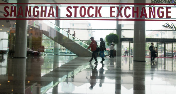 Exchange the Asia-Pacific region closed mixed on statistics from USA and China