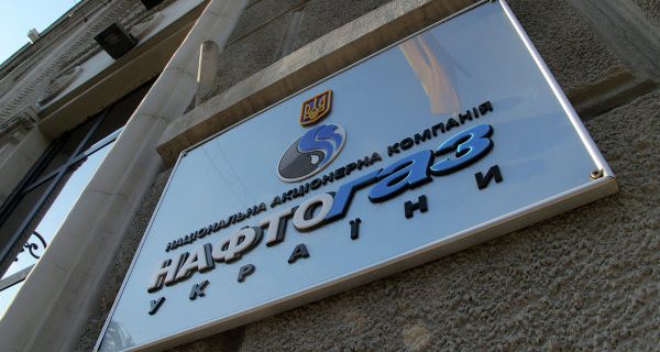 Naftogaz: Kiev refuses to pay for Russian gas and will buy it in Europe