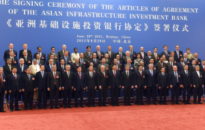 China welcomes Taiwan's entry into the AIIB