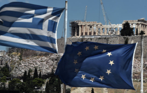 ESM: Greece won't need all 86 billion euros from the third package