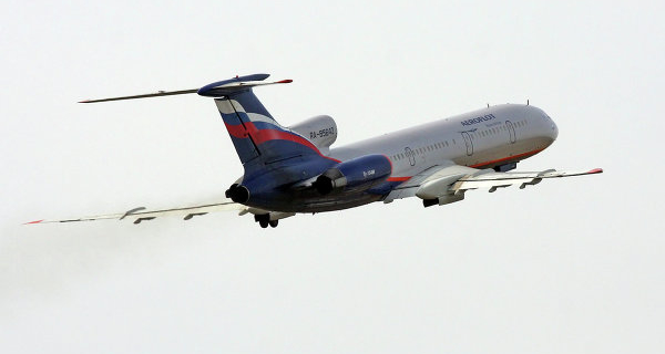 Aeroflot will suspend flights to Cairo and from November 14