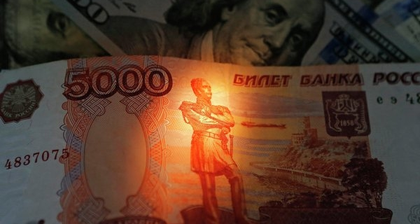 The dollar fell to 65,48 ruble