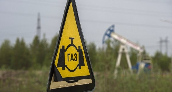PGNiG hopes soon to complete negotiations with Gazprom on gas price