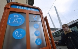 "The court refused to the inhabitant of Novosibirsk in collecting 614,3 trillion rubles ""Rostelecom"""