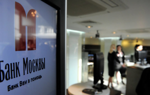 "The court considered the application of the Bank of Moscow about the bankruptcy ""daughters"" SGK"