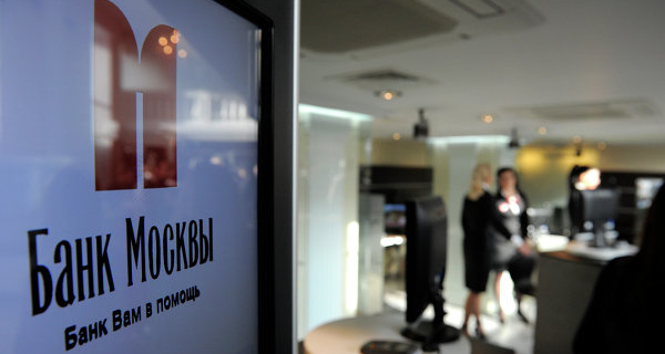"""The court considered the application of the Bank of Moscow about the bankruptcy """"daughters"""" SGK"""