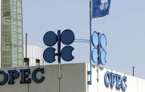 Media: OPEC will maintain the quota for oil production at a meeting in December